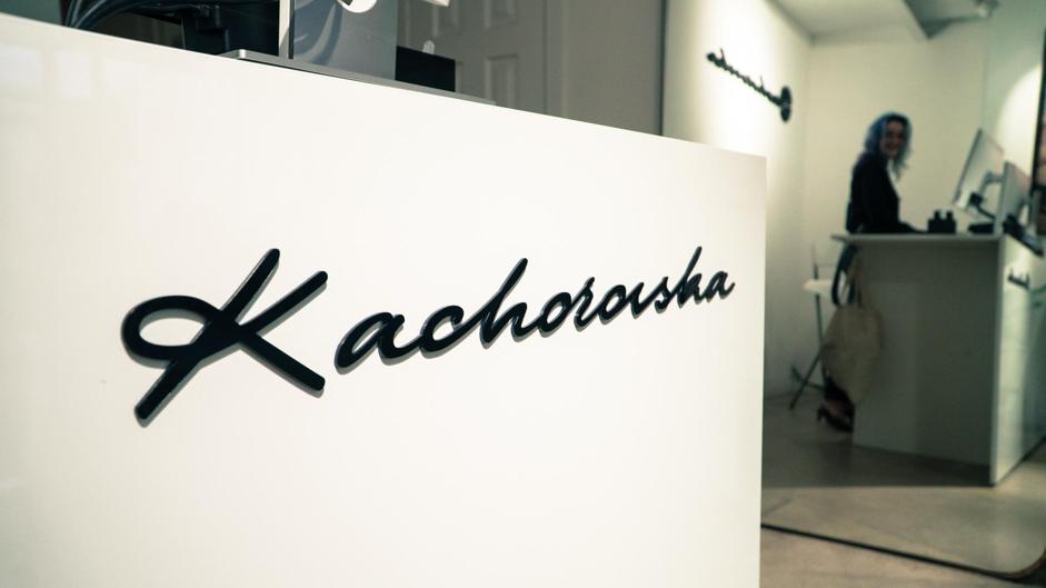 Kachorovska 5